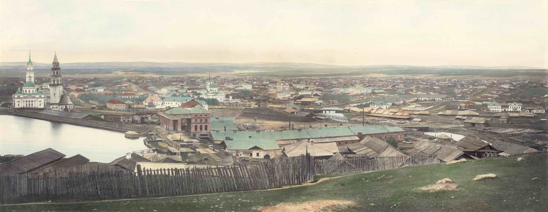 Город Невьянск