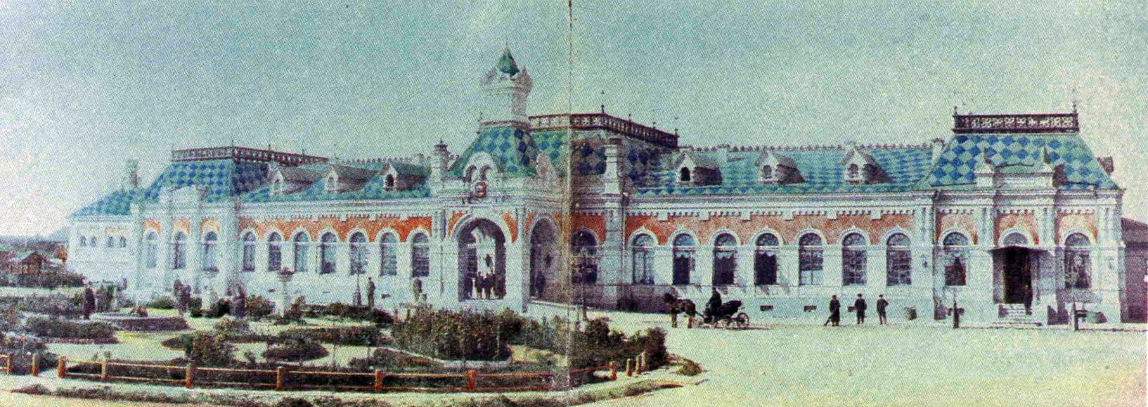 Станция Екатеринбург