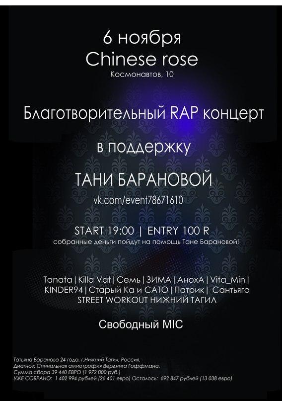4BTSz1mc__U