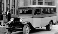 Из истории городского общественного транспорта (часть 2)