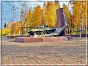 152. Иван Иванов