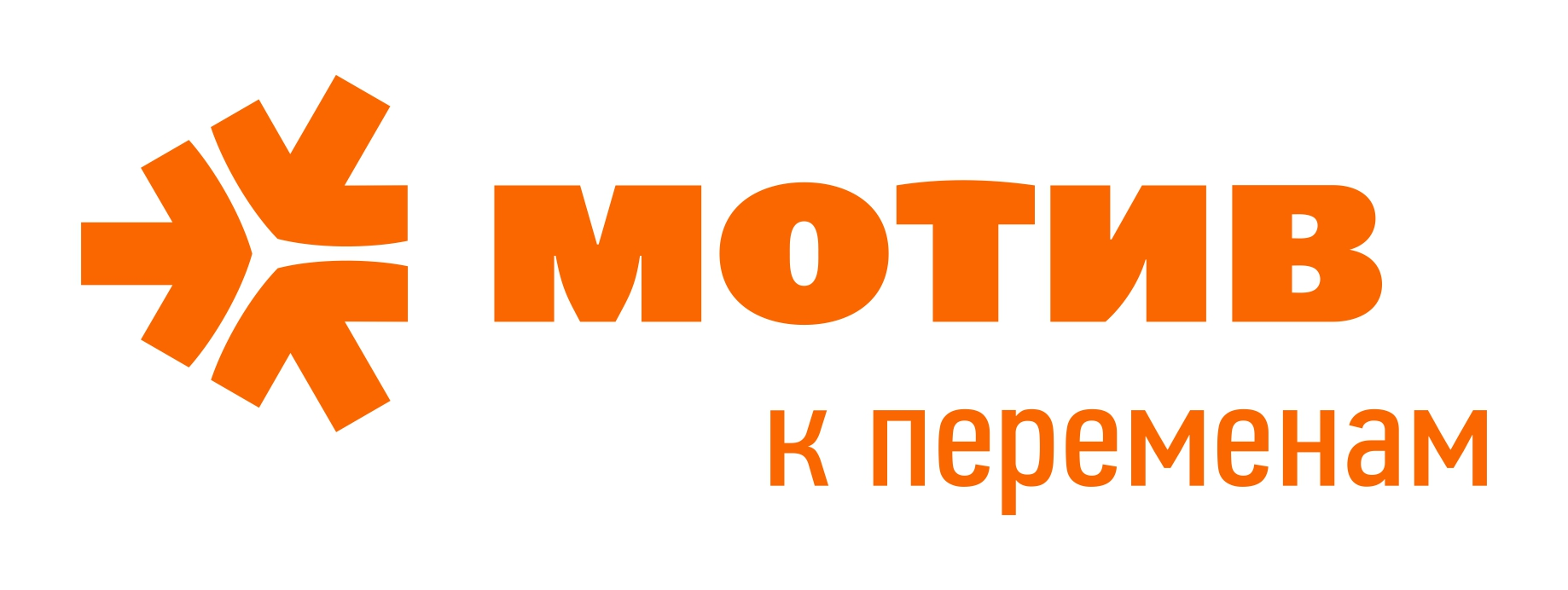 лого_к переменам