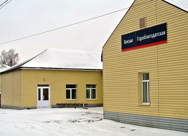 001_новый вокзал