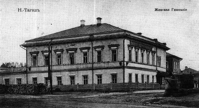 Анатольское женское училище (фото конца XIX в.)