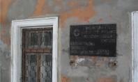 Немного об истории Анатольского Женского училища. И не только…
