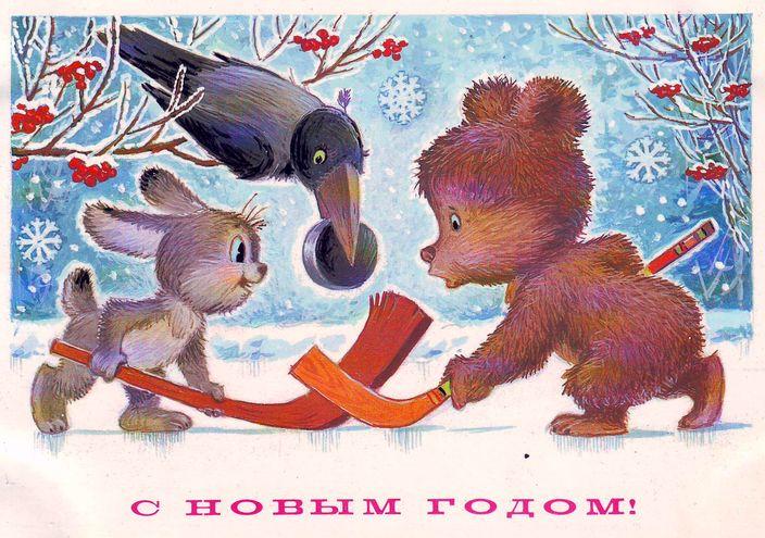 020_postcard