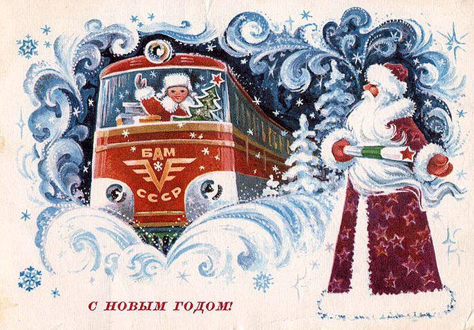 041_postcard