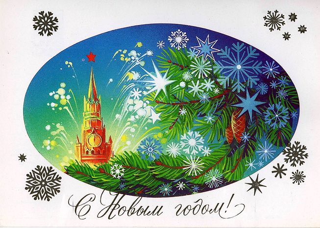 048_postcard