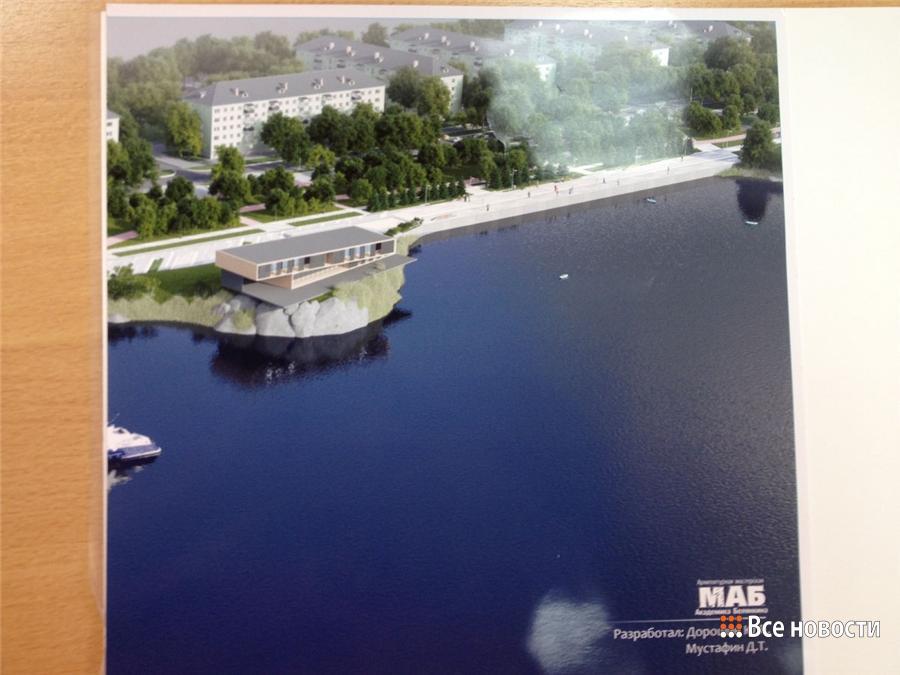 Эскизный проект реконструкции набережной, фото из архива