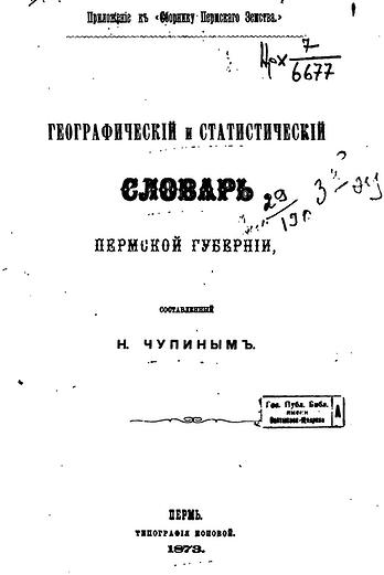 088_005_книга