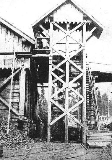 Луньевские копи. Склад угля (фото конца XIX в.)