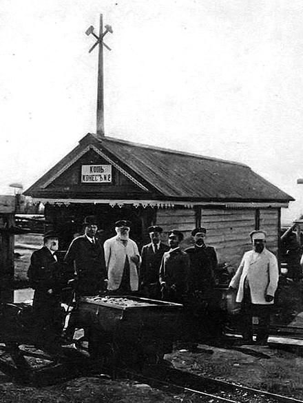 Шахта «Жонес №2» (фото 1903 г.)