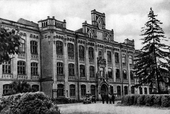 Киевский ордена Ленина Политехнический институт (фото 1954 г.)