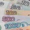 Пенсии некоторых чиновников Нижнего Тагила станут меньше