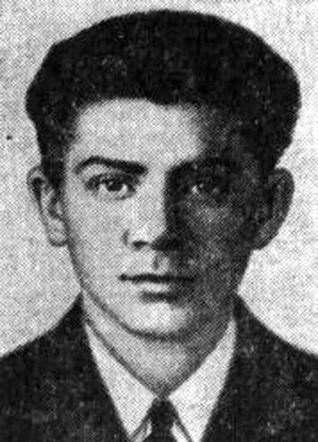 Володя Ермак (фото 1940 г.)