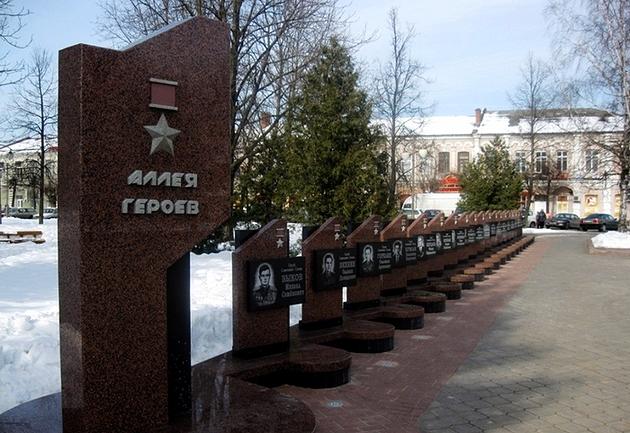 Аллея Героев в г. Бобруйске (фото 2000-х)