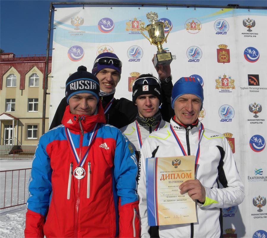 Команда Свердловской области