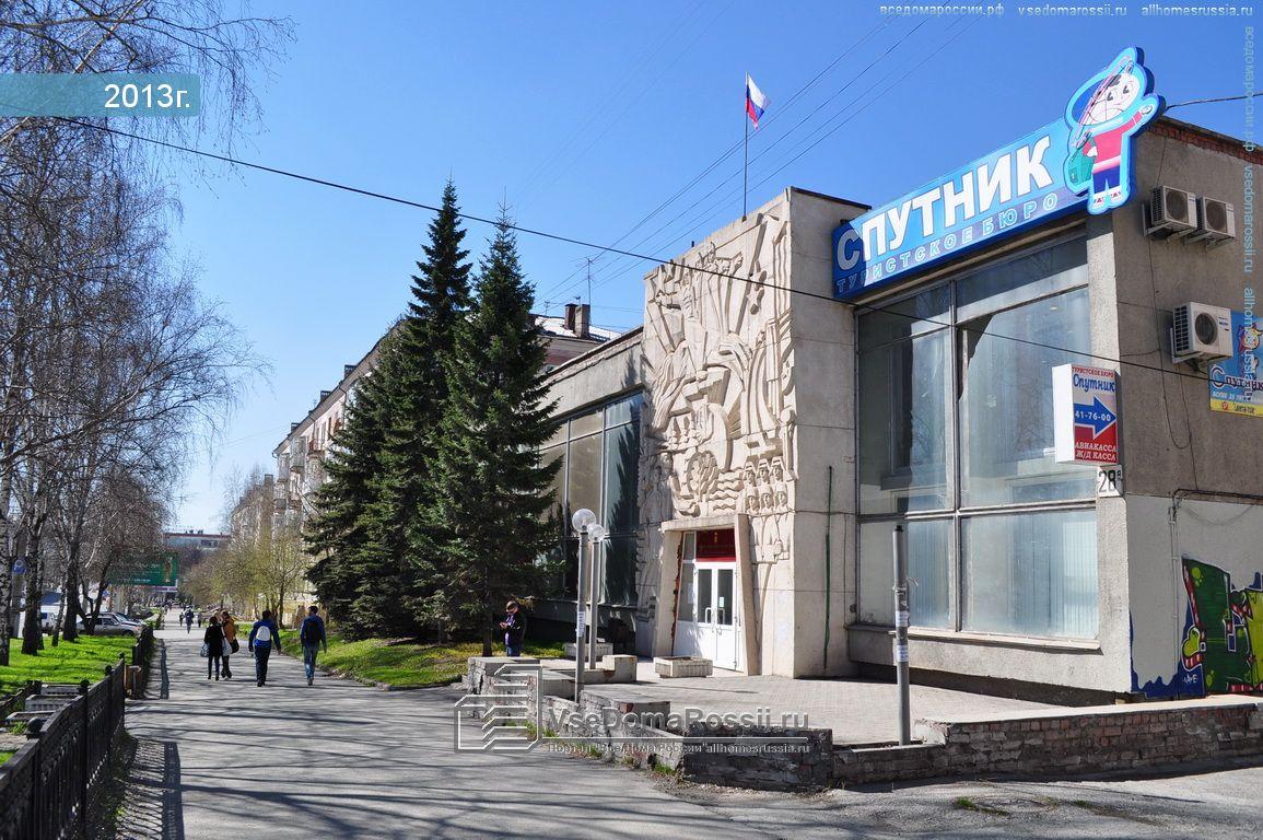 Ленина28А