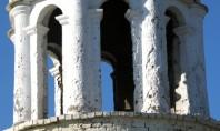 Тайны башни Лисьей горы