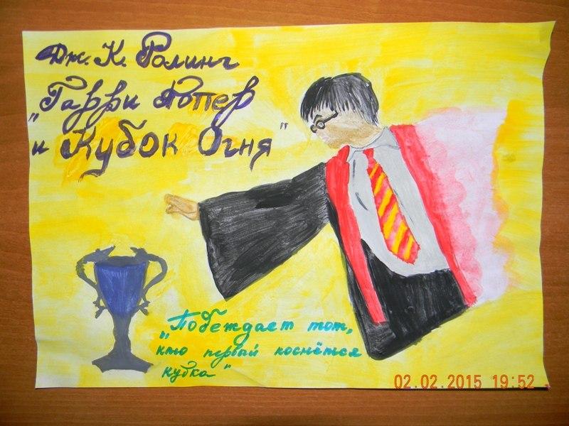 """Рекламный постер от команды """"Юшка"""""""