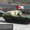 Минобороны РФ обнародовало фото танков на базе «Арматы»