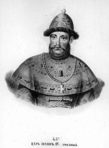 Иван IV Васильевич «Грозный»
