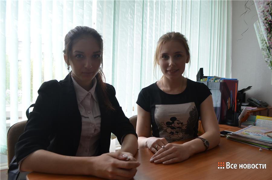 Вика и Яна