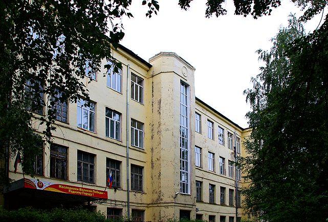 Центральный корпус индустриально-педагогического техникума (фото 2014 г.)