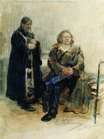 Илья Репин «Отказ от исповеди» (эскиз). нач. 1880-х гг. (из коллекции НТМИИ)