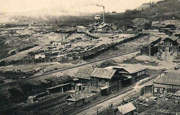 Вид Меднорудянского рудника (фото конца XIX в.)