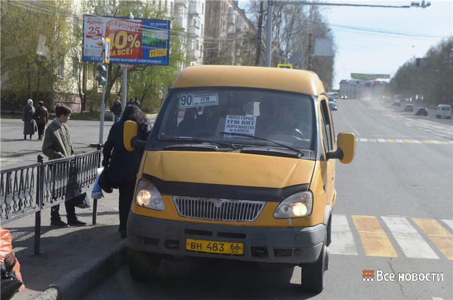 Городские перевозчики «Фирма