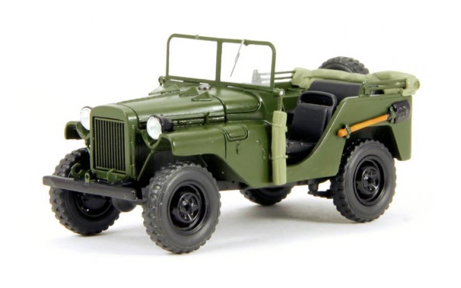 ГАЗ-64 — советский военный полноприводный автомобиль с открытым кузовом, выпущен в 1941 году.
