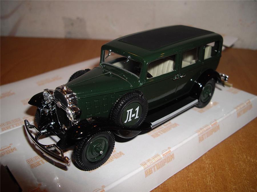 Ленинград-1 — советский экспериментальный легковой автомобиль, выпущенный в 1933 году серией из 6 экземпляров на заводе «Красный путиловец» в Ленинграде. Предшественник более позднего автомобиля ЗИС-101.