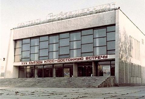 Дворец детского и юношеского творчества Дзержинского