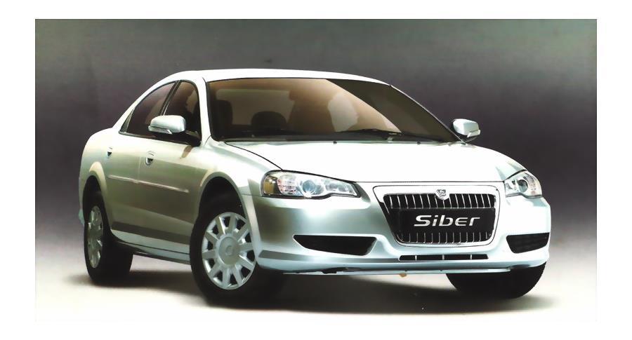 Volga Siber (Волга Сайбер) — российский седан, выпускавшийся с 2008 по 2010 годы.