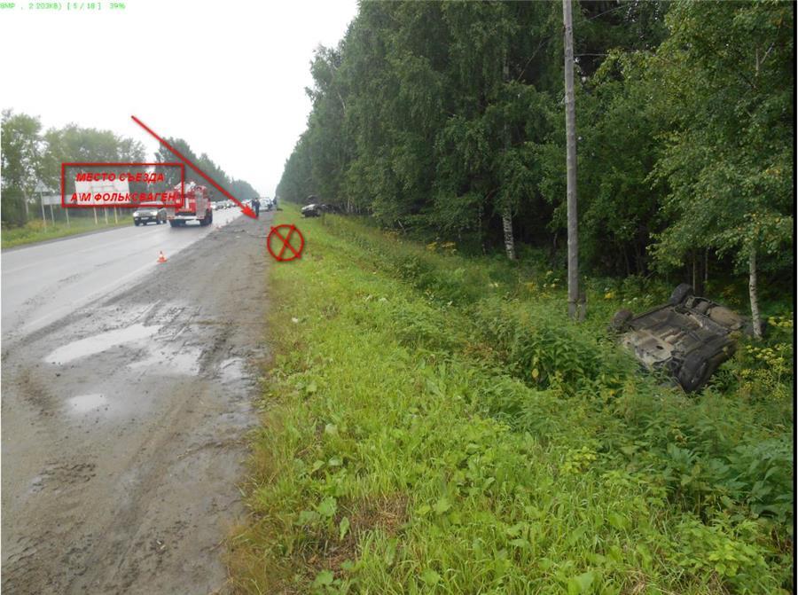 ДТП Южный подъезд 5 км
