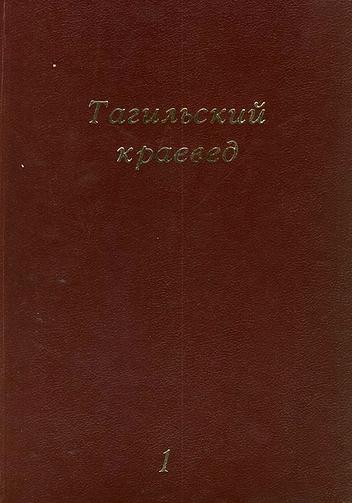 ТИ_114_009