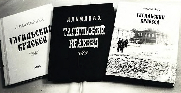 ТИ_114_013