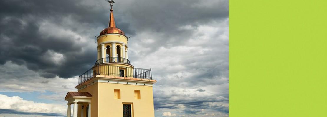 Сторожевую башню на Лисьей горе