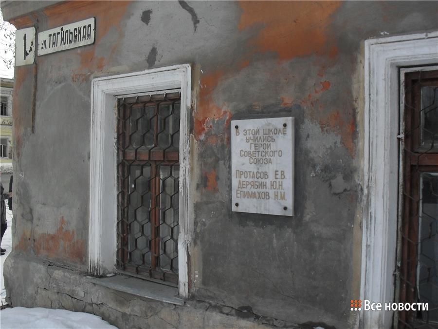 005_zhenskaya-gimnaziya