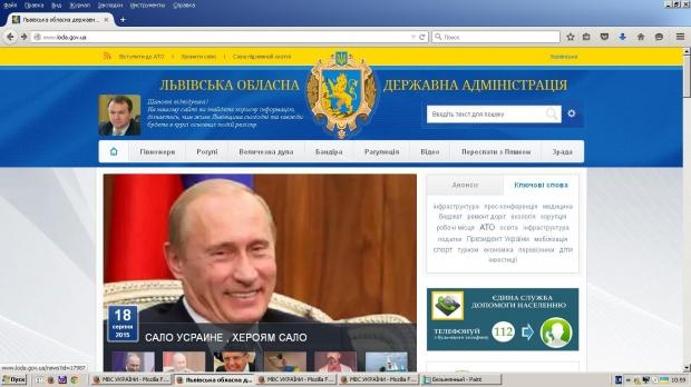 Скрин: УНИАН