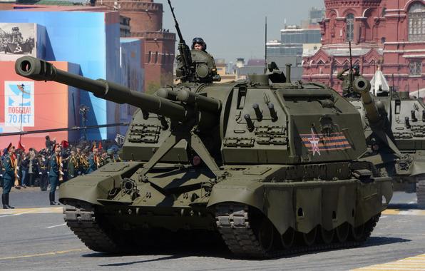 2s35-koaliciya-sv-samohodnaya