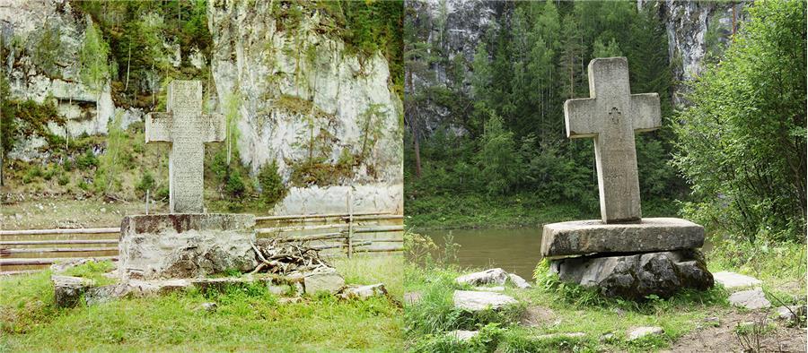 Каменный крест, поставленный на берегу против камня Писаного в память Демидова.   (фото слева С. Прокудин-Горский, справа А.Казанцева)