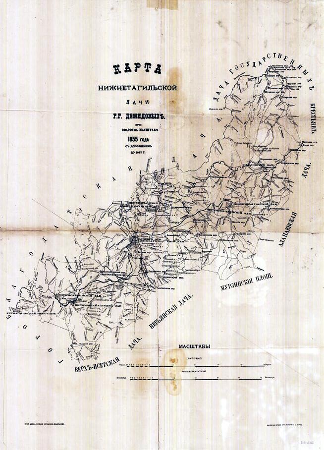 Карта Нижне-Тагильской дачи господ Демидовых (1855 г.)