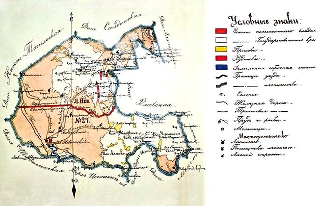 Лесная дача Невьянского завода (карта нач. XX в.)