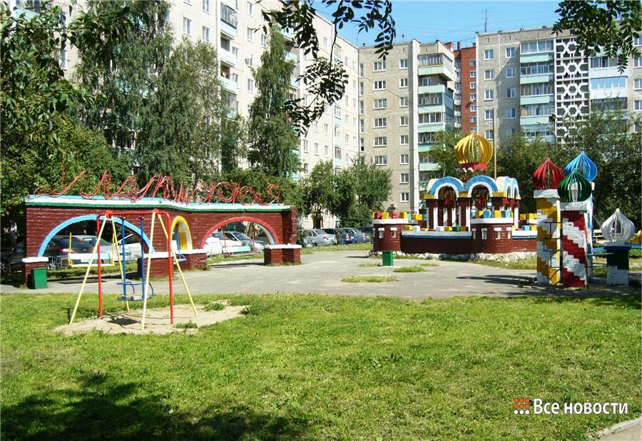 XwloI3ZtOVQ Черноист.шоссе 29