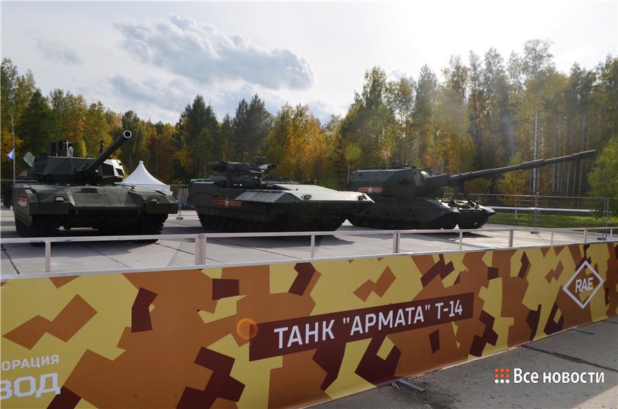 """Линейка продукции на базе """"Арматы"""""""
