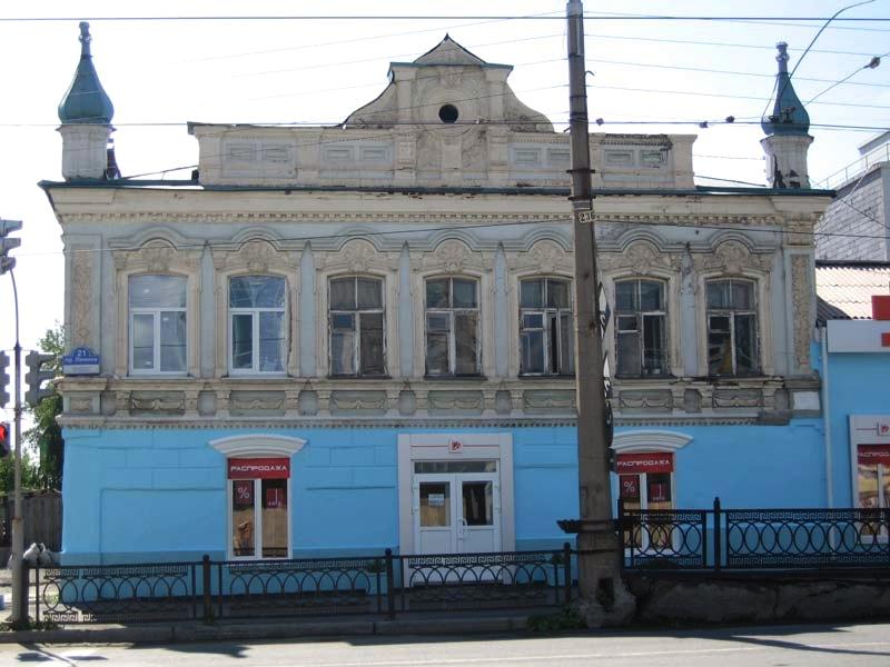 Дом И. Ф. Уткина (фото 2000-х гг.)
