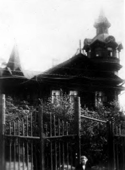 «Уткинская дача» (фото 50-х гг.)