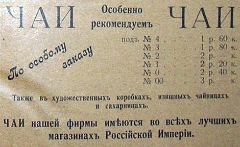 ТИ_125_006